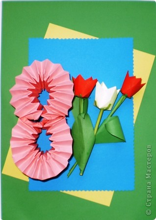 Объемная открытка. фото 2