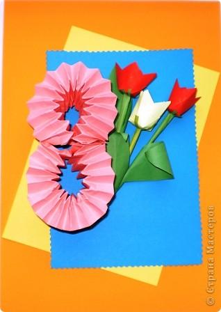 Объемная открытка. фото 1