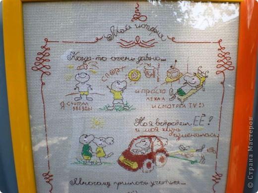 Вышивала в подарок отцу (примерно 1998 год) фото 25
