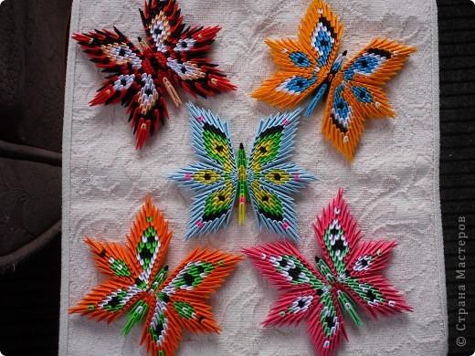 Бабочки модульное оригами