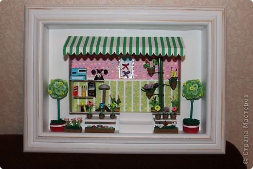 Цветочный магазинчик фото 1