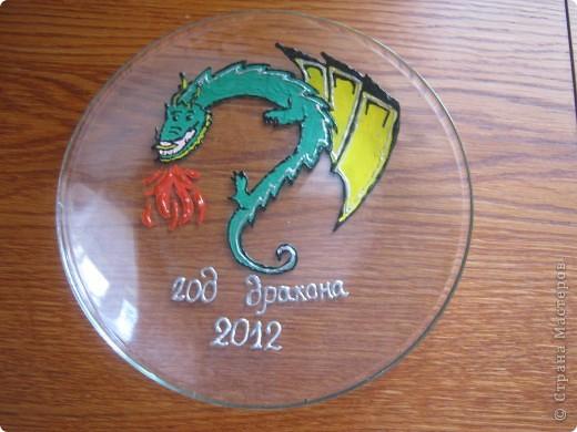 Роспись тарелки Дракон фото 1