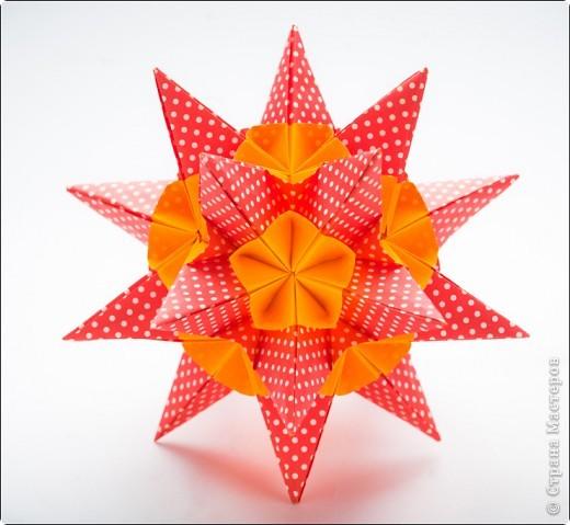 Модель: Brightly Kusudama Автор: Kiyoko Ito 30 мод, 7.5см итоговый размер 8см фото 2
