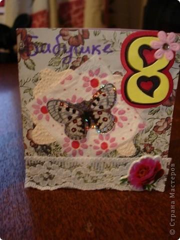 На 8 марта решила сделать друзьям и родственникам открытки фото 2