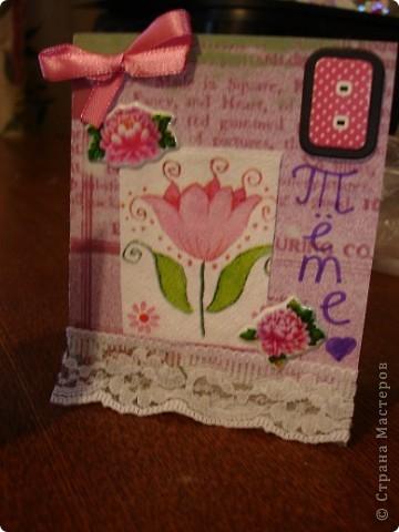 На 8 марта решила сделать друзьям и родственникам открытки фото 3