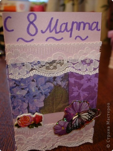 На 8 марта решила сделать друзьям и родственникам открытки фото 4