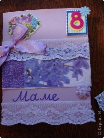 На 8 марта решила сделать друзьям и родственникам открытки фото 7