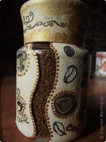 Вот сделала для себя любимой баночки под кофе и чай фото 2