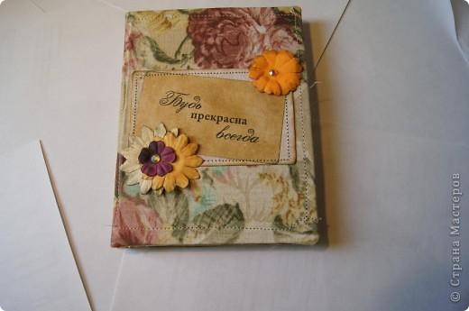 блокнот с нуля. подарок маме на 8 марта. я очень довольна результатом!  фото 1