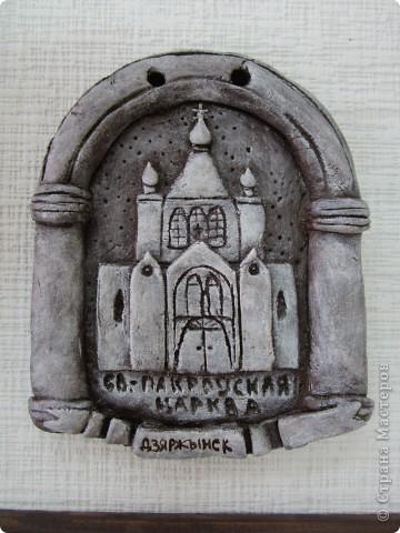 """Барельефы. Местные достопримечательности. Это тоже конкурсная работа. Называется """"Дзяржынская скарбонка"""". Давно хотела сделать что-то подобное. Городок Дзержинск-- небольшой, со своей историей... фото 5"""