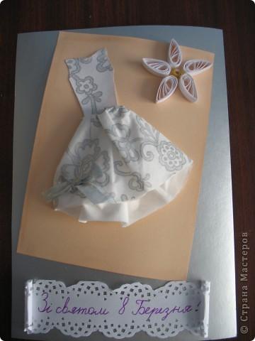 Вот как мы приготовились к празднику 8 Марта. Это открытка бабушкам, формат А-4. МК фартуха http://podarokhandmade.ru/124-otkrytki-dlya-babushki-svoimi-rukami.html фото 4