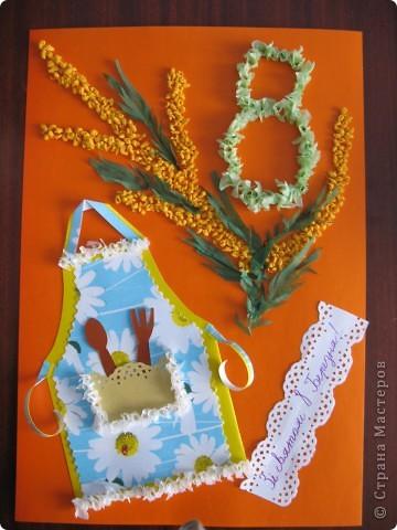 Вот как мы приготовились к празднику 8 Марта. Это открытка бабушкам, формат А-4. МК фартуха http://podarokhandmade.ru/124-otkrytki-dlya-babushki-svoimi-rukami.html фото 1