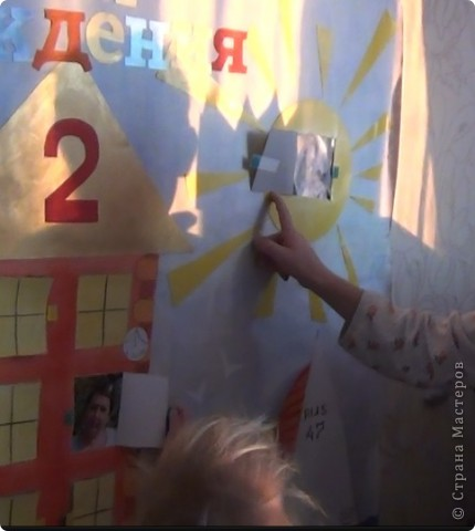 Вот такая газета на двухлетие дочки Но тут не просто рисунки, под каждым элементом спряталась фотография. И в домиках - в окошках, и на деревьях - под листочками, и на яхте - под парусами, и под цветочками, и в палатке, и в солнышке :) фото 4