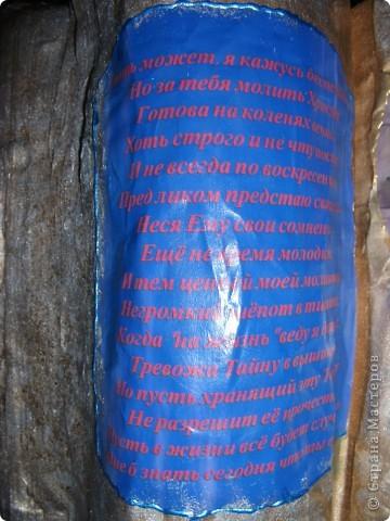 Книга в подарок бабушке. фото 3