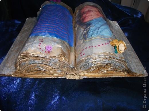 Книга в подарок бабушке. фото 2