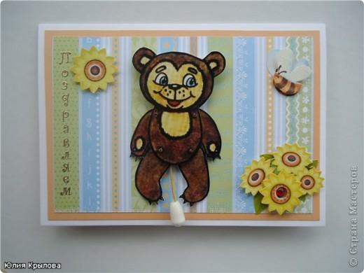 Медвежонок с подвижными лапками. фото 1