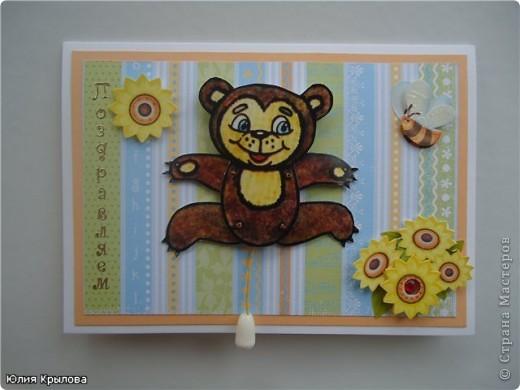 Медвежонок с подвижными лапками. фото 2