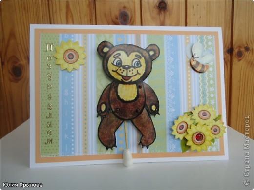 Медвежонок с подвижными лапками. фото 3
