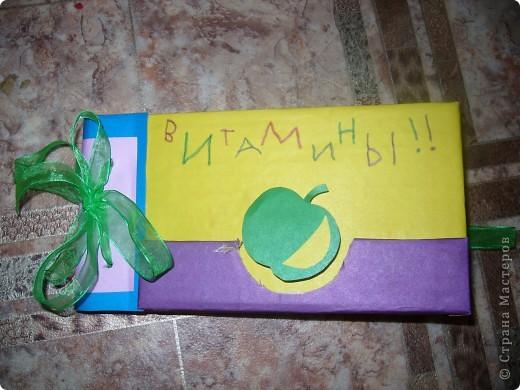 книжка о витаминах(в детский сад) фото 1