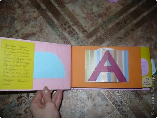 книжка о витаминах(в детский сад) фото 2