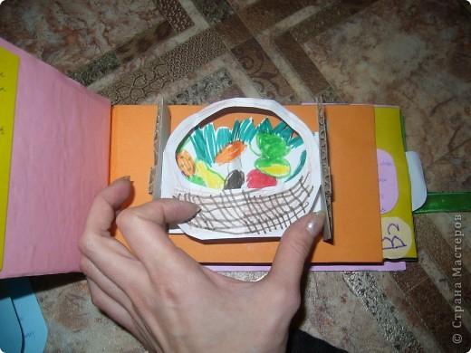 книжка о витаминах(в детский сад) фото 3