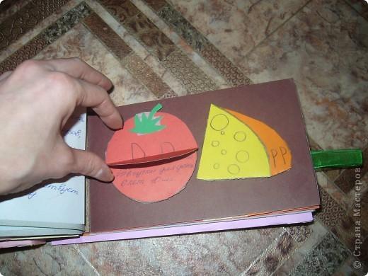 книжка о витаминах(в детский сад) фото 10