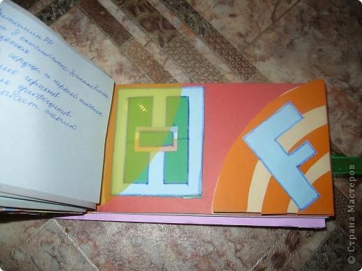 книжка о витаминах(в детский сад) фото 11