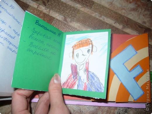 книжка о витаминах(в детский сад) фото 12