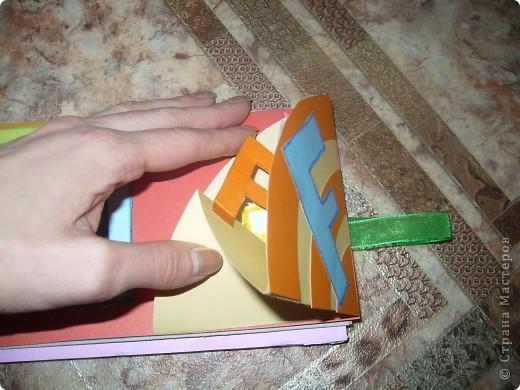 книжка о витаминах(в детский сад) фото 14