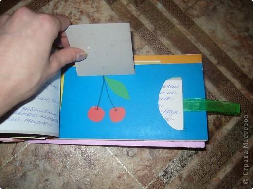 книжка о витаминах(в детский сад) фото 16