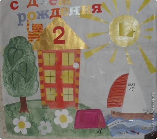Вот такая газета на двухлетие дочки Но тут не просто рисунки, под каждым элементом спряталась фотография. И в домиках - в окошках, и на деревьях - под листочками, и на яхте - под парусами, и под цветочками, и в палатке, и в солнышке :) фото 1