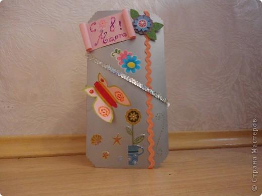 открытка! фото 1