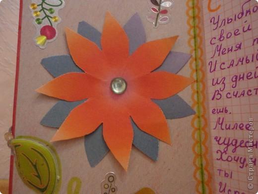 открытка! фото 5