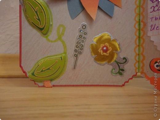 открытка! фото 6