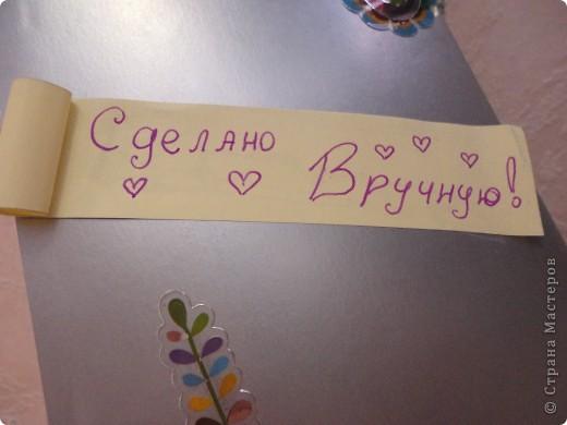 открытка! фото 10