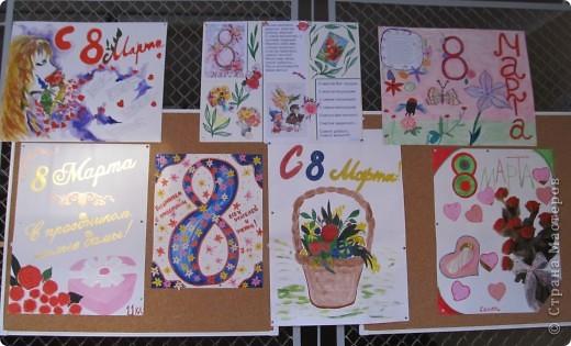 Это работа начальной школы. Дети дома нарисовали руки своих мам, а потом мы оформили такую вот выставку фото 2