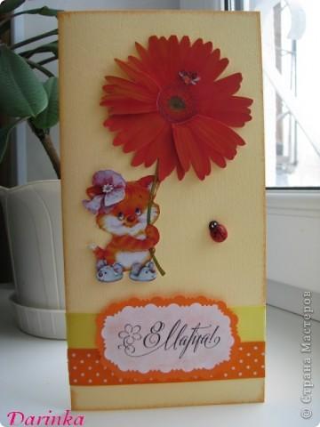 Приветствую всех,кто зашёл в гости!!!! Для сестрёнки придумалась такая вот открытка к 8 Марта! Квиллинговые открытки у неё есть,захотелось сделать что-то другое.И получилось вот что... фото 1