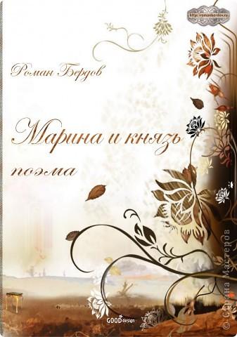 http://romanberdov.ru/Berdini/poems1.htm