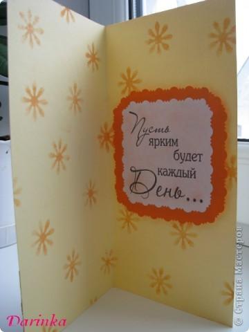 Приветствую всех,кто зашёл в гости!!!! Для сестрёнки придумалась такая вот открытка к 8 Марта! Квиллинговые открытки у неё есть,захотелось сделать что-то другое.И получилось вот что... фото 3