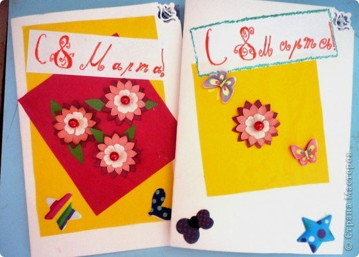 Вот такие открытки сделала Вероника на 8 марта бабушкам. Сама писала надпись красивыми буквами. Заодно опробовала  новый угловой дыракол.  Бабушкам открытки очень понравились.
