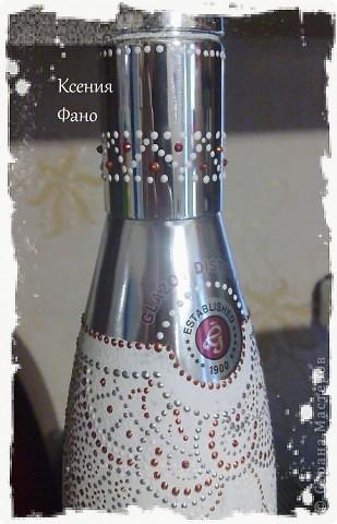 Первая бутылка фото 2
