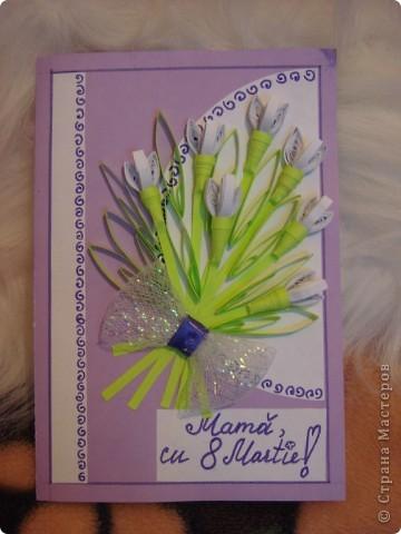 Объемная открытка квиллинг на 8 Марта фото 1