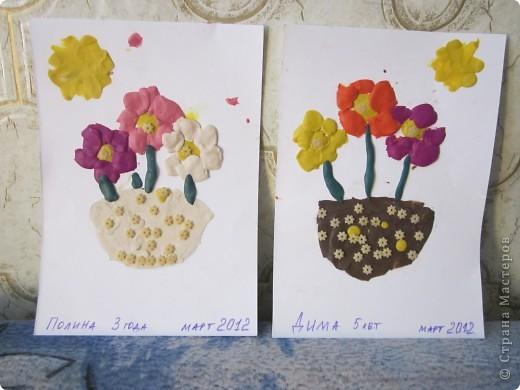 Вот такую незатейливую открыточку я сделала для свекрови на 8 марта. Дети только приклеили все детали под моим четким руководством. Получилось просто, но симпатично.  фото 5