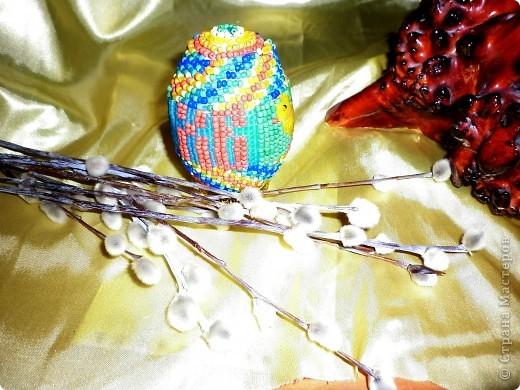 Пасхальное яичко из бисера фото 1