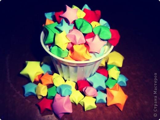 Мои звездочки счастья*