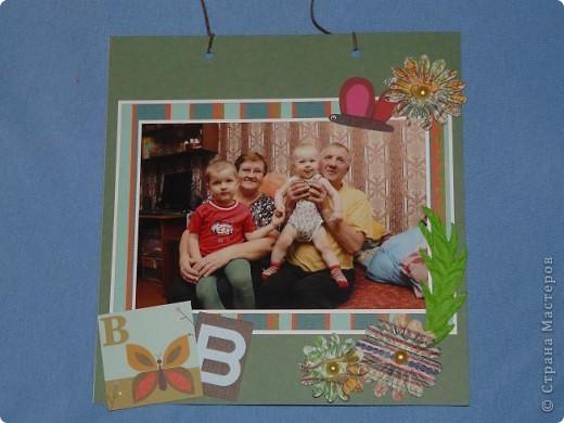Рамочки для бабушек и дедушек фото 5