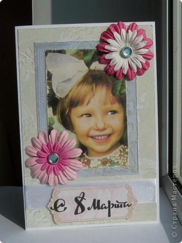 Открытка для мамы фото 4