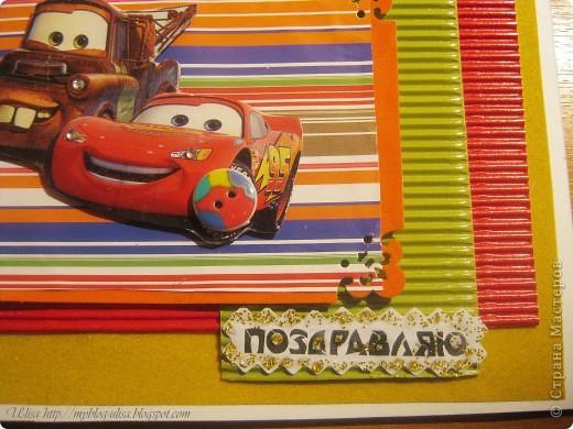 """сами """" Тачки """" сделаны в технике декупаж и покрыты лаком , приклеины на подушечки, что придала объём открытке. фото 1"""