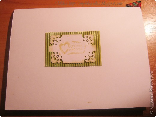 """сами """" Тачки """" сделаны в технике декупаж и покрыты лаком , приклеины на подушечки, что придала объём открытке. фото 4"""