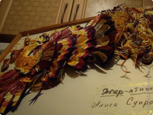 Жар-птица, подражание Ольге Рябовой :-). фото 3